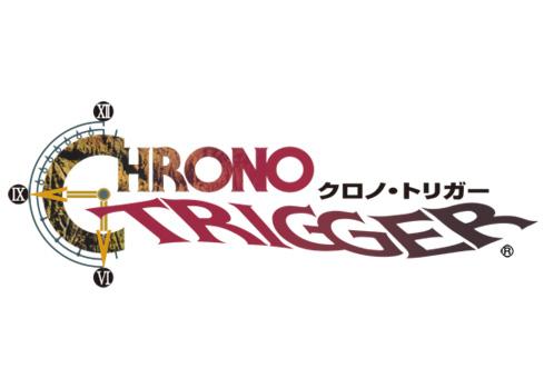 トリガー1