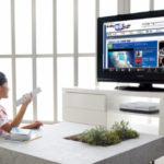 テレビでインターネット(WEBページ)を見る5つの方法