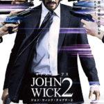 真面目だけどバカ殺し屋映画『ジョン・ウィック2』感想・評価・レビュー