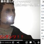 FF14が好きになる?今夜は眠れないFF14おすすめ動画8選(ニコニコ)