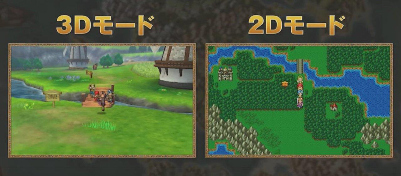 【ドラクエ11(DQ11)】3DS版の特徴と利点まとめ| …